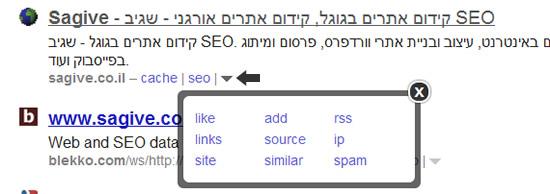 מידע על אתר במנוע החיפוש blekko