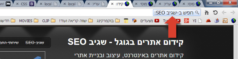 Tab to search לדוגמה
