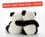 blind panda update 150x125