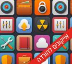 free icons 150x133