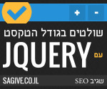 control font size with jquery thumb 150x125