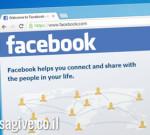 פייסבוק מאפשרת חיפוש חופשי? (סוף סוף)