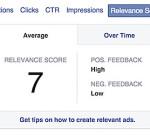 פייסבוק מחדשת: ציון רלוונטיות למודעות!