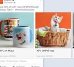 זה היה חייב לקרות: פייסבוק משיקה מודעות מוצר!
