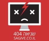 404 page thumb 165x138