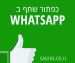 share on whatsapp wp 150x125