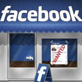 facebook like button 165x165