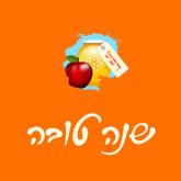 happy new year sagive seo 2012 thumb 165x165