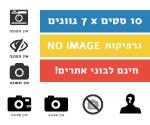 heb noimage collection thumb 150x125