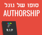 the end of google authorship thumb 165x138