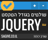 control font size with jquery thumb 165x138