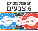 circular badge 161114 thumb 150x125