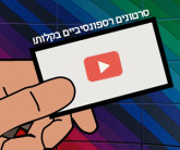 responsive youtube videos with jquery thumb 165x138