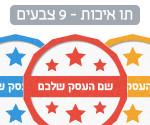 circular badges 201114 thumb 150x125