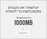 increase file upload size wordpress 165x138