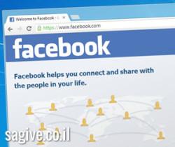 facebook keyword search