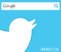 google and twitter unite
