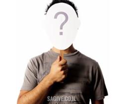 hide identity france google