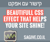 hover background link effect 8615 165x138
