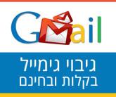 backup gmail email thumb 165x138
